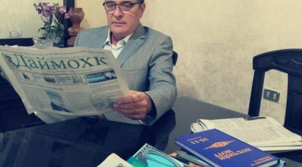 «Даймохк» газет – тхан хьоме зорбанан хьост