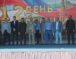 Россин де билгалдаккхарехь дакъалецира 30 эзар сов стага