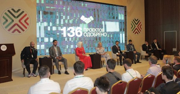 Соьлжа-ГIалахь – Экономикин дуьненаюкъара саммит