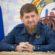 Кадыров Рамзан: Суна нийса хета Дижонехь нохчаша динарг